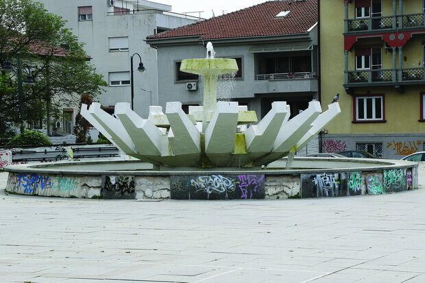 Градска фонтана