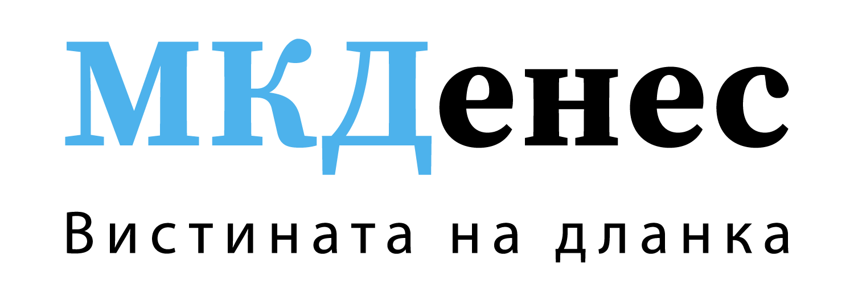 МКДенес